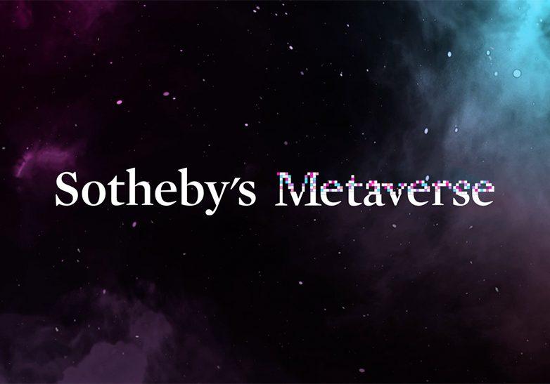 Sotheby's Metaverse